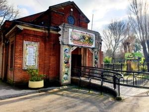 Birmingham Conservation Wildlife Park (4)