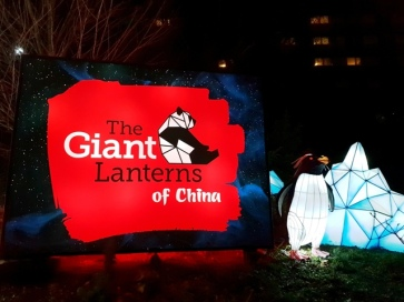 The Giant Lanterns of China Edinburgh Zoo (3)
